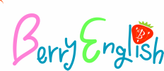Berry EnglishInternationalCulture Centreベリーイングリッシュ国際文化センター